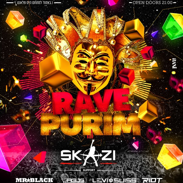 Rave Purim Front poster